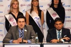 WM Anand-Kramnik 2008